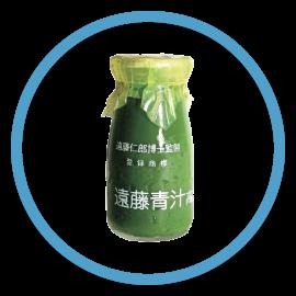 遠藤青汁生タイプ
