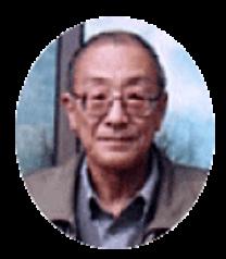 遠藤治郎 博士