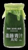 青汁生ジュース