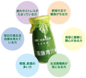 青汁生ジュース(1本90cc入り)